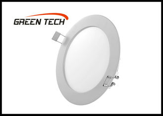 China High Performance Round LED Panel Light For Hospitals General Lighting 18W supplier